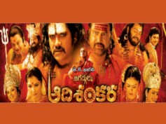 Sri Jagadguru Adi Shankara - Movie Review