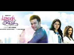 Prithviraj's London Bridge To Follow Memories?