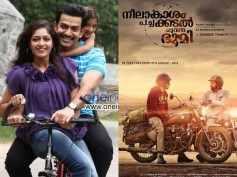 Memories, NPCB Collect Rs 4 Crore At The Box Office