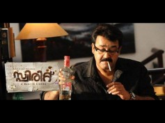 Mohanlal's Spirit Nominated For SIIMA