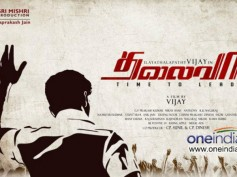 No Taglines In Upcoming Tamil Movies!