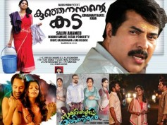 This Week's Mollywood Releases