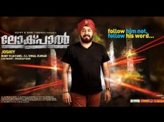 Biggest Malayalam Flops Of The Year 2013