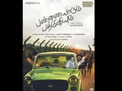 Pannaiyaarum Padminiyum In Telugu