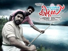 Daivathinte Swantham Cleetus Movie Review