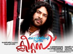 Daivathinte Swantham Cleetus From Today!
