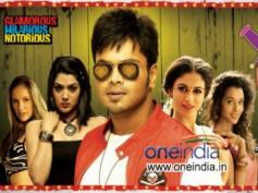 Potugadu - Movie Review: It's A Joy Ride