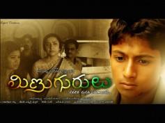 Minugurulu Eyes Pan-India Release: Ayodhya Kumar