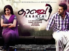 Kaanchi - More Drama, Less Thriller