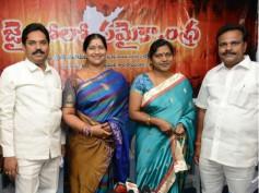 Jai Bolo Samaikyandhra To Focus On Need To Be United: Laxman Pudi