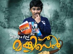 Mollywood's Confirmed November Releases