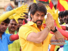 Yash's Raja Huli Releasing For Kannada Rajyotsava