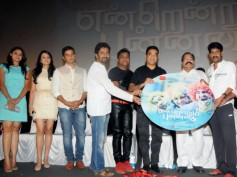 Pics: Kamal Hassan Launches Endrendrum Punnagai Audio