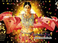 Chandi (Chandee) - Movie Review