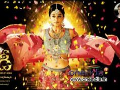 Chandi (Chandee) - Movie Review