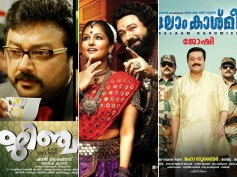 Jayaram Has Three Releases This Month!