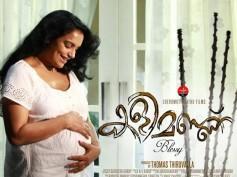 Shweta Menon's Kalimannu Gets A Tamil Remake!