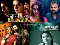 Mollywood Has Four Releases This Friday