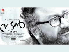 Nadan Movie Review - A Treat To Movie Lovers!