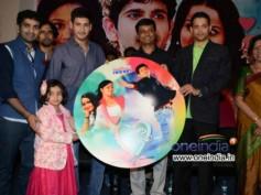 Mahesh Babu Is A Show Stealer: Anand Kumar