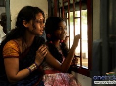 Vidiyum Munn Review