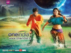 Irandam Ulagam Performs Poorly At Box Office