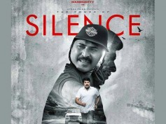 Mammootty's Silence Gets U Certificate!