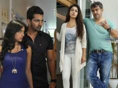 Prema Ishq Kaadhal To Clash With Aata Arambham At Box Office