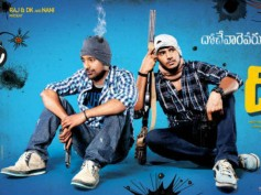 Sundeep Kishan's D For Dopidi Releasing For Christmas