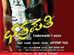 Kannada Movie Chatrapathi In Title Trouble