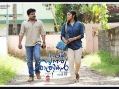 Ezhu Sundara Rathrikal Review - A Feel Good Movie