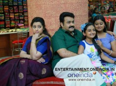 Mohanlal Starrer Drishyam Will Inspire Criminals, Says Police!