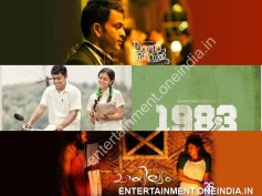 1983, Chayilyam Release Tomorrow