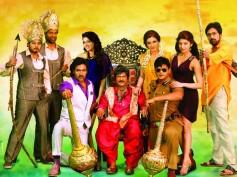Pandavulu Pandavulu Tummeda (Thummeda) - Movie Review