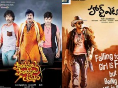 Pandavulu Pandavulu Tummeda Overtakes Heart Attack At Box Office