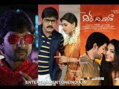 Paisa, Malligadu Marriage Bureau, Dil Deewana Set To Clash At Box Office