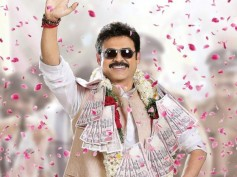 'Radha' Movie Launched, Venkatesh To Play Chief Minister!