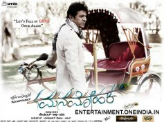 See The New Look Of Shivaraj Kumar In Simple Suni's Manamohaka