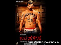 First Look Of Sathish Neenasam's Ghajini Avatar In Kwaatle Satisha
