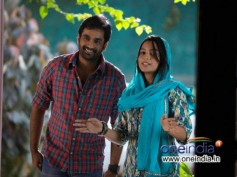 Gautham's Basanti 4 Days Collection At Box Office