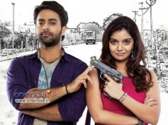 Bangaru Kodipetta - Movie Review