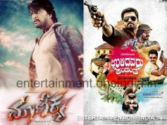 Sudeep's Maanikya, Rakshith Shetty's Ulidavaru Kandanthe Out Of Ugadi Battle!