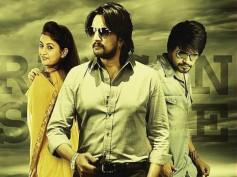 Get Ready To See Kiccha Sudeep In Rangan Style