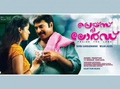 Praise The Lord Movie Review - A Simple Family Entertainer