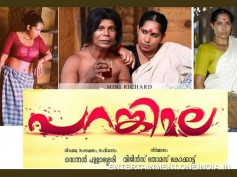 Parankimala Reached Theaters Today!