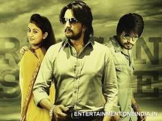 Rangan Style - Movie Review