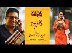 Birthday Boy Prakash Raj's Un Samayal Arayil First Look Released