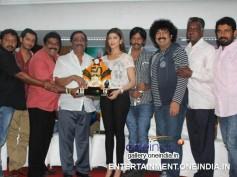 Photos: Upendra's Brahma Success Meet