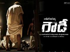 Pictures: 15 Big-Ticket Telugu Movies Releasing In April 2014