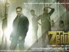 7th Day Movie Review - Do Not Miss This!